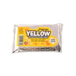 בצק סוכר פרימיום- צהוב